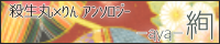 ansoro2_banner